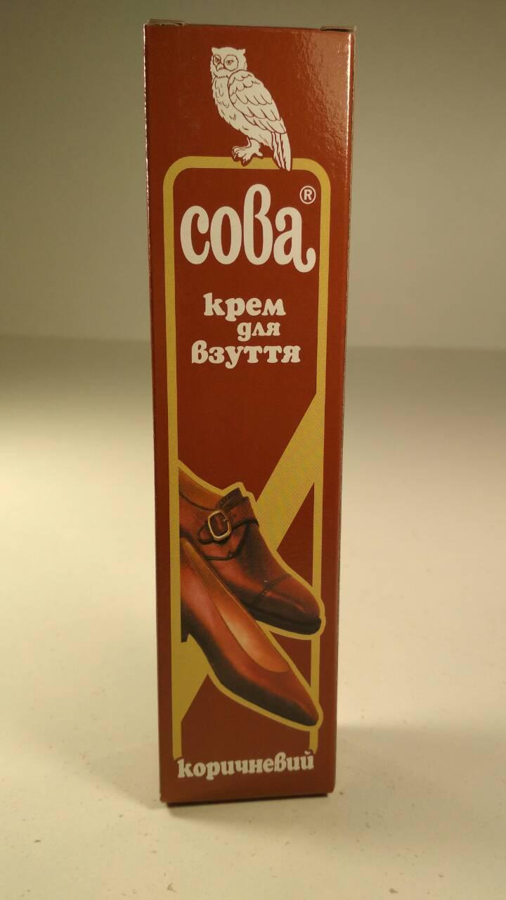 """Крем для обуви """"Сова"""" 50гр коричневый (1 шт)"""