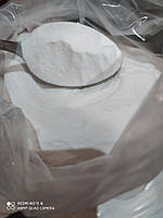 Ванилин экстра фасовка от 200 грамм