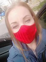 Маска для лица защитная, красивая маска для лица, защитная маска от пыли и микробов