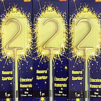"""Свічка бенгальська цифра """"2"""", золото, Свеча бенгальская """"2"""""""