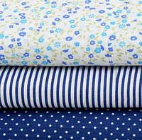 """Набор хлопковых тканей 50*50см """"Голубые цветочки, горошек, полоска"""" НТ-110"""