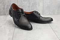 Мужские туфли кожаные весна/осень черные Yuves М111, фото 1