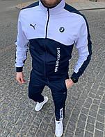 Спортивный костюм мужской Puma BMW Motorsport весенний осенний _темно-синий| ЛЮКС качество