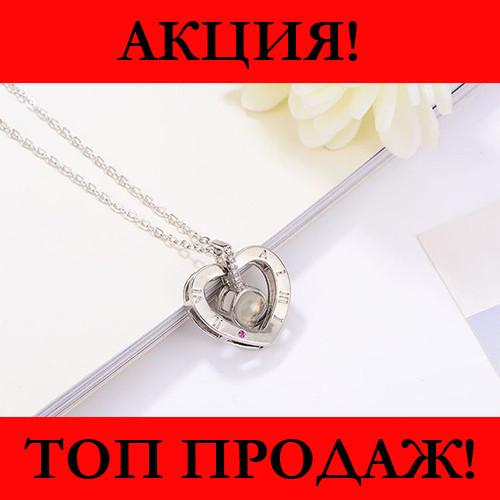 Кулон I love you СЕРЕБРО на 100 языках мира- Новинка