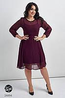 Бордовое нарядное платье миди батал