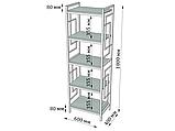 Стеллаж 5 полок Loft Металл-Дизайн. Серия Квадро, фото 3
