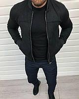 Куртка бомбер мужская демисезонная замшевая черная