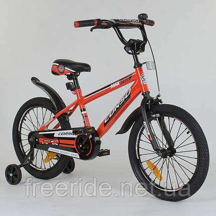 """Детский Велосипед CORSO Aerodynamic 18"""" ST с усиленными спицами, фото 2"""