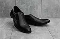 Мужские туфли кожаные весна/осень черные Slat 1802, фото 1