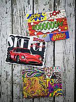 Тетрадь А5 Интегральная обложка 36 л. чистый лист 904311 Аркуш Украина