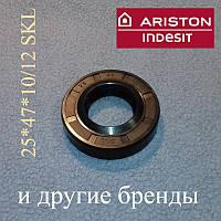 Сальник 25*47*10/12 SKL для пральної машини Gorenge, Індезіт і Арістон