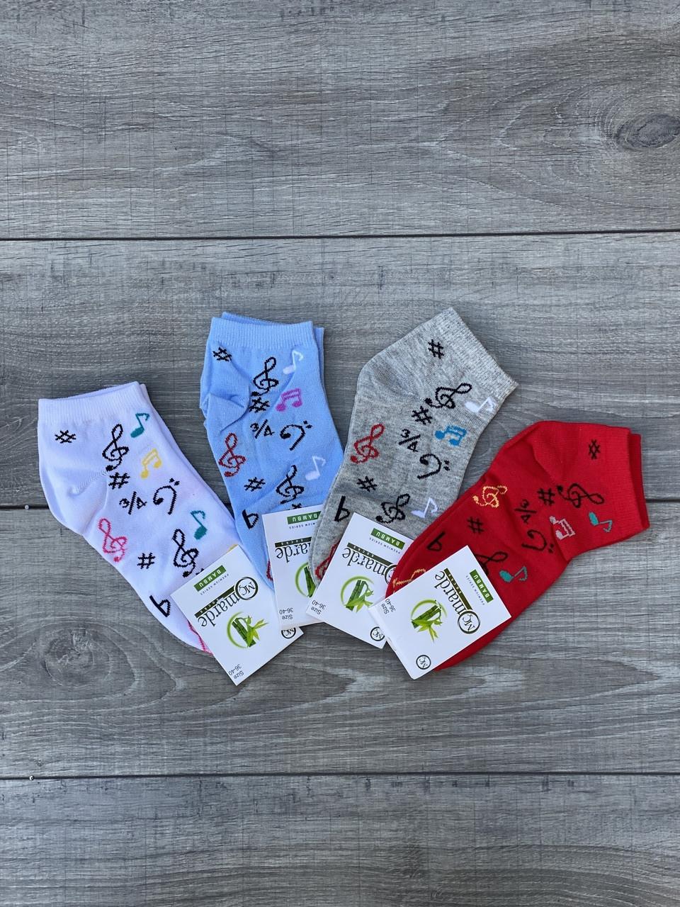 Шкарпетки Marde бамбук жіночі зі скрипковим ключем і нотами 35-40 12 шт в уп мікс 4 кольорів