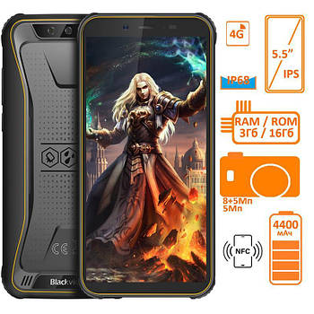 Смартфон Blackview BV5500 Pro 3/16GB Dual SIM Yellow OFFICIAL UA-VF