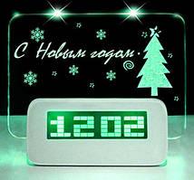 Часы Светящиеся LED будильник с доской для записей и маркером 4 USB хаб Зеленая подсветка