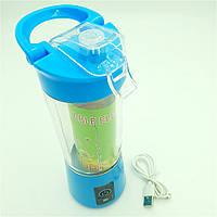 Фітнес Блендер акумуляторний портативний для смузі і коктейлів 380 мл NG-03 блакитний