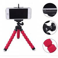Штатив Осьминог трипод держатель для телефона GoPro экшн камеры фотоаппарата красный