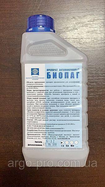 Биопаг 1 літр концентрат (засіб для дезінфекції, віруси, обробка поверхні, води, повітря, приміщення)
