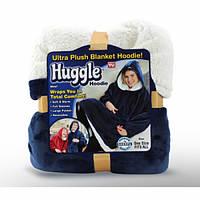 Плед толстовка двухсторонняя халат с капюшоном и рукавами унисекс Huggle Hoodie темно-синий