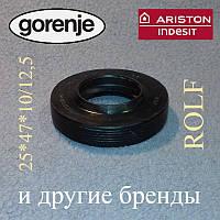 Сальник 25*47*10/12,5 ROLF для пральної машини Gorenge, Candy, Indesit