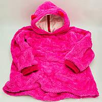 Детский плед толстовка халат с капюшоном и рукавами трансформер подушка зверушка Huggle Pets Hoodie малиновый