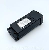 Аккумулятор для квадрокоптера S165, батарея к дрону 1600 mAh 3.7V