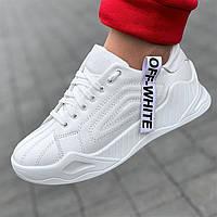 Кросівки жіночі шкіряні білі на товстій підошві (код 5429) - жіночі кросівки шкіряні білі модні, фото 1