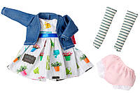 Одежда для куклы БИГГЕРС Berjuan 32 см (124002)