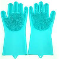 Силіконові рукавички багатофункціональні щітка для чищення і миття посуду Silicone Magic Gloves бірюза