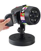 Лазерный проектор стробоскоп гирлянда установка с фигурами 12 тем картинок слайдов Star Shower