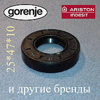 """Сальник 25*47*10 """"ХТО"""" для пральної машини Indesit і Ariston"""