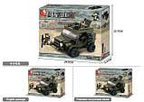 Конструктор SLUBAN M38-B0299 армія, військова машина, фігурки, 221 дет., кор., 29-24-5,5 см, фото 3