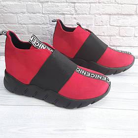 Кросівки для дівчини р.31-40
