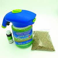 Жидкий газон гидропосев комплект распылитель газонная трава и активатор роста и удобрениями Hydro Mousse Liquid Lawn