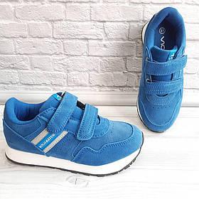 Кросівки для хлопчика Vico р. 31-36