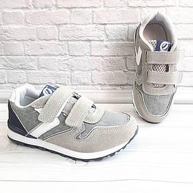 Кросівки для хлопчика Clibee р.31-36