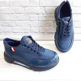 Кросівки для хлопчика р. 31-35