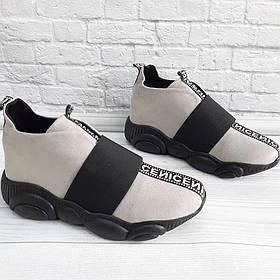 Кросівки для дівчини р.31-35