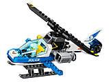 Конструктор BELA (Lary) 11207 CITY -  Воздушная полиция: погоня дронов (210 дет.), фото 5