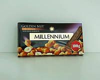 Шоколад Millennium черный с цельными лесными орехами 100 г