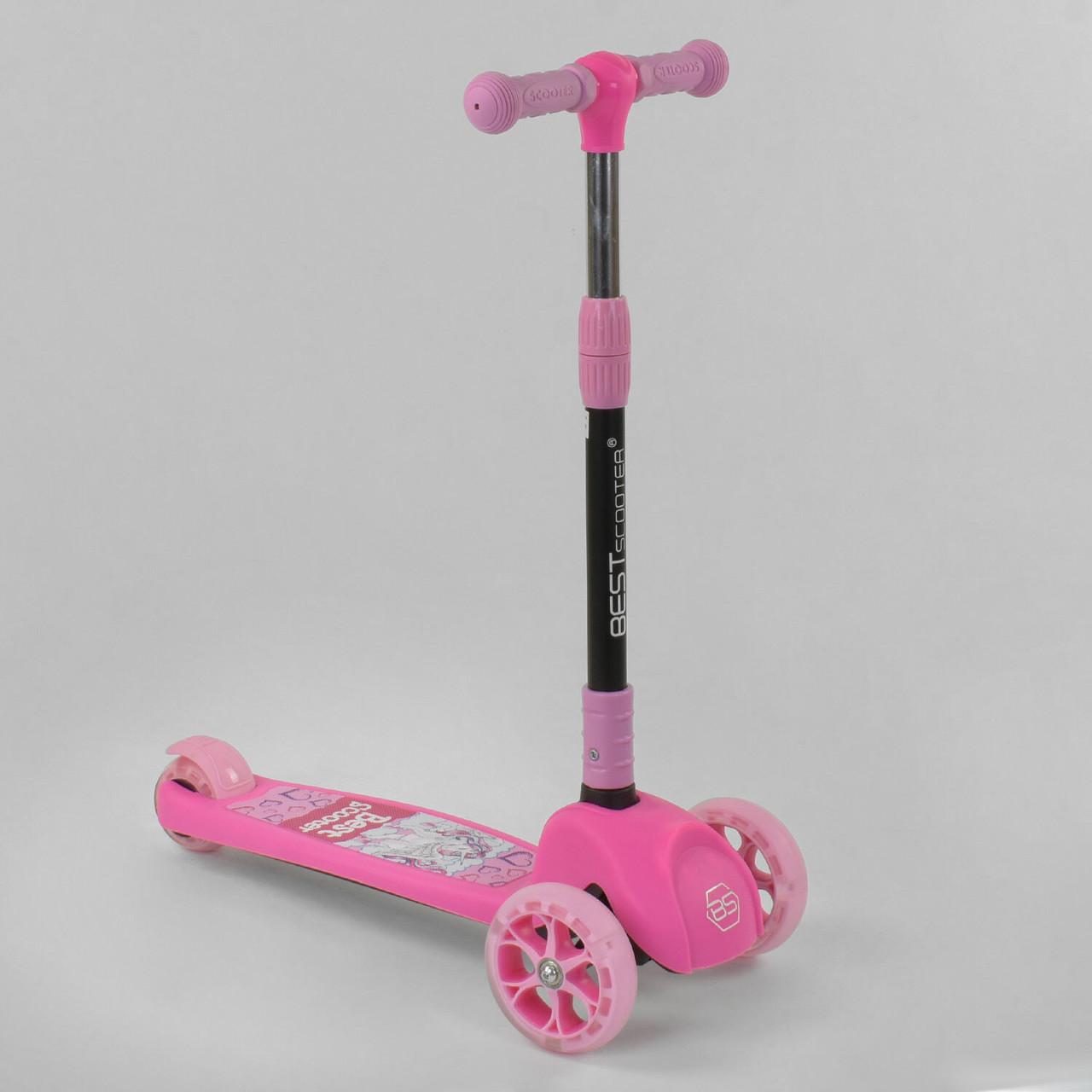 Самокат BEST SCOOTER 47787 розовый (MAXI, складной, колеса свет)