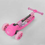 Самокат BEST SCOOTER 47787 розовый (MAXI, складной, колеса свет), фото 2