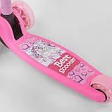 Самокат BEST SCOOTER 47787 розовый (MAXI, складной, колеса свет), фото 3