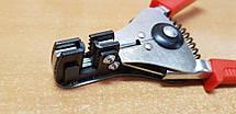 Съемник изоляции 150мм 0.5-2.5 мм2 очиститель для проводов HF-A, фото 3