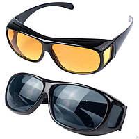 Комплект антибликовых очков для водителей HD Vision Day & Night желтые и черные