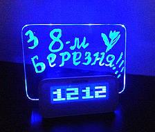 Годинник Світяться LED будильник з дошкою для записів і маркером 4 USB хаб Синя підсвітка
