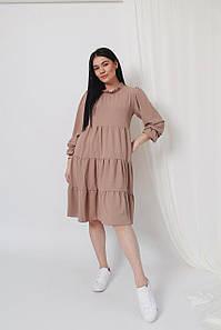 Платье свободного кроя с рюшей на горловине