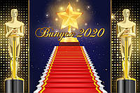 "Фотозона на випускний ""Оскар"". Стильна фотозона на випускний бал"