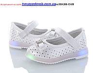 Яркие туфельки для девочки р 21-25 (код 3376-00)