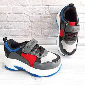 Кросівки для хлопчика р.26-30