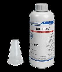 Гербицид Вебб 0,5 кг аналог Гранстар Про
